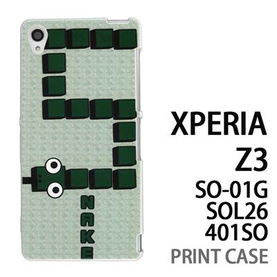 XPERIA Z3 SO-01G SOL26 401SO 用『No2 53』特殊印刷ケース【 xperia z3 so01g so-01g SO01G sol26 401so docomo au softbank エクスペリア エクスペリアz3 ケース プリント カバー スマホケース スマホカバー】の画像