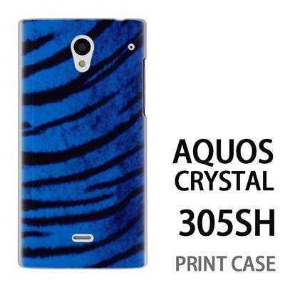 AQUOS CRYSTAL 305SH 用『No5 寅柄 青』特殊印刷ケース【 aquos crystal 305sh アクオス クリスタル アクオスクリスタル softbank ケース プリント カバー スマホケース スマホカバー 】の画像