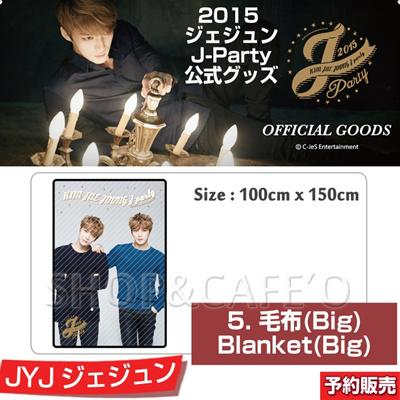【1次予約/送料無料】JYJ ジェジュン 2015 J-Party 公式グッズ / 5. 毛布(Big)の画像