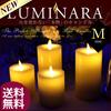 ルミナラ LUMINARA LEDキャンドル フラットトップ LM202-FIV Mサイズ  アイボリー【送料無料】