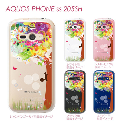 【AQUOS PHONE ss 205SH】【205sh】【Soft Bank】【カバー】【ケース】【スマホケース】【クリアケース】【クリアーアーツ】【花とリス】 22-205sh-ca0089の画像