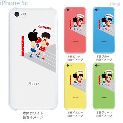 【iPhone5c】【iPhone5c ケース】【iPhone5c カバー】【ケース】【カバー】【スマホケース】【クリアケース】【クリアーアーツ】【ボクシング】 10-ip5c-ca0085の画像