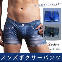 【theleader】GZ397 メンズファッション メンズボクサーパンツ ストレッチインナー デニム風 ファッション 2colors サイズL-3XL展開
