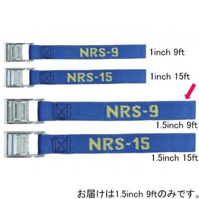 エヌアールエス(NRS) Heavy Duty Strap 1.5inch 9ft NR13A000000033 【カヌー カヤック タイダウン ストラップ】の画像