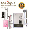 Aerogaz Instant Water Heater - S650 S850 and S890