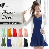 OB CLUB ★ OBDESIGN ★ ORANGEBEAR ★ SLEEVELESS SKATER DRESS ★ S-XXXXL SIZE ★ PLUS SIZE ★ VARIOUS COLOR ★ OFFICE ★ TRAVEL ★ WEEKEND ★ HOLIDAY ★ WORK ★ CASUAL ★ COMFY