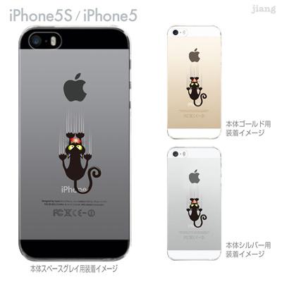 【iPhone5S】【iPhone5】【Clear Arts】【iPhone5sケース】【iPhone5ケース】【iPhone】【クリア カバー】【スマホケース】【クリアケース】【ハードケース】【着せ替え】【イラスト】【クリアーアーツ】【りんごをかじったねこ】 01-ip5s-zes021の画像