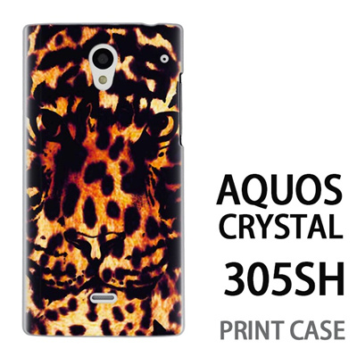 AQUOS CRYSTAL 305SH 用『No5 豹柄×タイガー』特殊印刷ケース【 aquos crystal 305sh アクオス クリスタル アクオスクリスタル softbank ケース プリント カバー スマホケース スマホカバー 】の画像