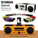 Yamaha MCR-B142 Micro Systems Bluetooth-enabled All color!!