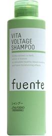 Shiseido Fuente Shampoo 300ml