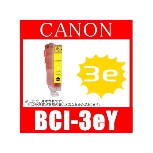 【クリックでお店のこの商品のページへ】BCI-3eY イエロー 互換品インクカートリッジ