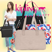 [New Arrival]Kipling Fluer/Katalina/Maxwell/Brienne Tote Bag Authentic Guaranteed Shpped from USA