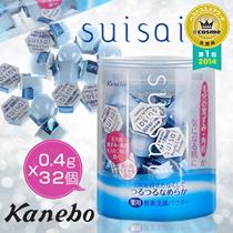 カネボウ suisai スイサイ ビューティクリアパウダーa 0.4g×32個 洗顔料 医薬部外品 薬用酵素洗顔パウダー