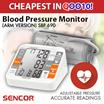 SBP 690 Sencor Digital Blood Pressure Monitor (Arm Version)