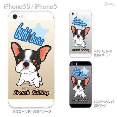 【iPhone5S】【iPhone5】【まゆイヌ】【Clear Arts】【iPhone5ケース】【カバー】【スマホケース】【クリアケース】【フレンチブルドック パイド】 26-ip5s-md0054の画像