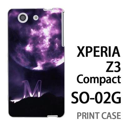 XPERIA Z3 Compact SO-02G 用『No1 M おおきな月』特殊印刷ケース【 xperia z3 compact so-02g so02g SO02G xperiaz3 エクスペリア エクスペリアz3 コンパクト docomo ケース プリント カバー スマホケース スマホカバー】の画像
