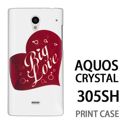 AQUOS CRYSTAL 305SH 用『0113 ビッグラブ 白』特殊印刷ケース【 aquos crystal 305sh アクオス クリスタル アクオスクリスタル softbank ケース プリント カバー スマホケース スマホカバー 】の画像