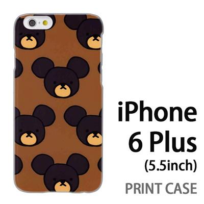 iPhone6 Plus (5.5インチ) 用『0903 熊さんドット 茶』特殊印刷ケース【 iphone6 plus iphone アイフォン アイフォン6 プラス au docomo softbank Apple ケース プリント カバー スマホケース スマホカバー 】の画像