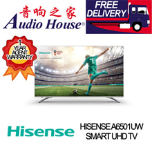 HISENSE 50/55/65 inch ULTRA HD 4K LED SMART TV | DVB-T2 TUNER BUILT-IN | WORLD CUP OFFICIAL TV