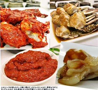 【特価販売】【特上】ヤンニムケジャン(カニ)1kg★特製方法で作ったソースで味付け!【蟹】【カニ】【かに】の画像