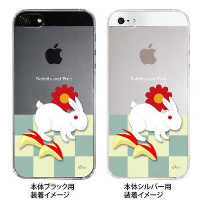 【iPhone5S】【iPhone5】【NAGI】【iPhone5ケース】【カバー】【スマホケース】【クリアケース】【アニマル】【うさぎとフルーツ】 ip5-24-ng0007の画像