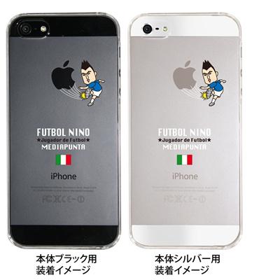 【イタリア】【iPhone5S】【iPhone5】【サッカー】【iPhone5ケース】【カバー】【スマホケース】【クリアケース】 ip5-10fca-it07の画像