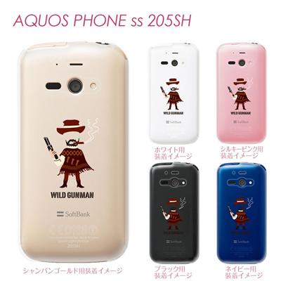 【AQUOS PHONE ss 205SH】【205sh】【Soft Bank】【カバー】【ケース】【スマホケース】【クリアケース】【ユニーク】【MOVIE PARODY】【WILD GUNMAN】 10-205sh-ca0046の画像