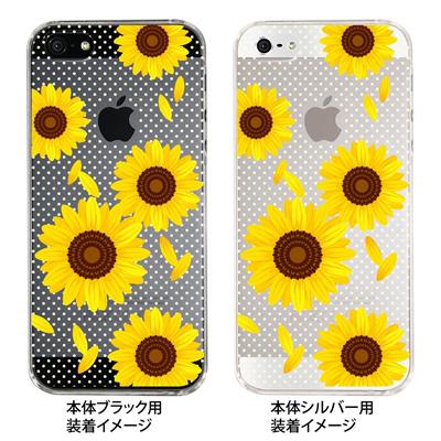 【iPhone5S】【iPhone5】【Clear Fashion】【iPhone5ケース】【カバー】【スマホケース】【クリアケース】【サマー】 09-ip5-su0007の画像