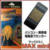 携帯・パソコン用電磁波ブロッカー『MAXmini』マックスミニ◎丸山式コイル☆メール便にて送料無料☆