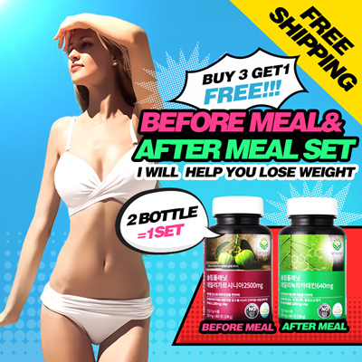 [Buy3 Free1][BEFORE AFTER meal Diet SET] 2Bottles=1SET/Garcinia+Greentea Catechin Weightloss/Slimmig