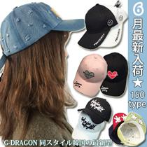 MM★5月最新入荷★ヒップホップ帽子大販促BIGBANG★UVカット 帽子❤人気沸騰キャップ❤♪韓国Styleキャップ♪小顔G-DRAGON 同 スタイル キャップ 帽子 野球帽
