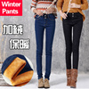 Winter pants Jeans / down pants / Women pants / jeans women pants / long pants / sweatpants / cargo pants / Thickened warm / Thickened jeans