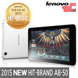 Lenovo Tab A8-50 Quad Core Tablet 16gb / 8 inch  / Wi-Fi / IPS Bluetooth 4.0 / Android
