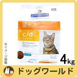 ヒルズ 療法食 猫用 c/d マルチケア フィッシュ 4kg