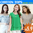 Ladies Chiffon Thirt/Top/Blouse/VEST/ Plus Size New summer fashion Short Sleeve Tops 2016 new arrival girl tops  off shoulder top lace top