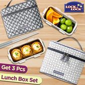 LOCKnLOCK Lunch Box Set 2P HPL 762 series