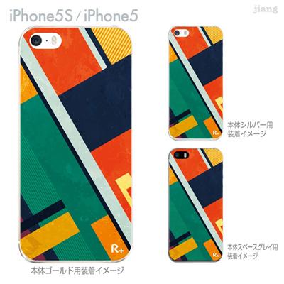 【iPhone5S】【iPhone5】【iPhone5ケース】【カバー】【スマホケース】【クリアケース】【チェック・ボーダー・ドット】【レトロ柄】 06-ip5s-ca0096の画像