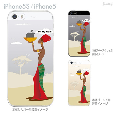 【iPhone5S】【iPhone5】【Clear Arts】【iPhone5sケース】【iPhone5ケース】【iPhone】【クリア カバー】【スマホケース】【クリアケース】【ハードケース】【着せ替え】【イラスト】【クリアーアーツ】【アフリカンヒーリング】 01-ip5s-zes026の画像