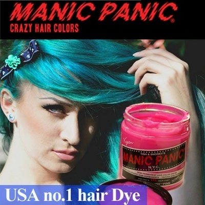 Qoo10  Net Price No1 Hair Dye In USA Hair Colour
