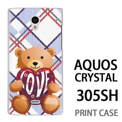AQUOS CRYSTAL 305SH 用『0113 愛を抱えるクマ 青』特殊印刷ケース【 aquos crystal 305sh アクオス クリスタル アクオスクリスタル softbank ケース プリント カバー スマホケース スマホカバー 】の画像
