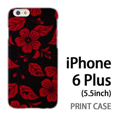 iPhone6 Plus (5.5インチ) 用『0904 枯れた花と葉 朱』特殊印刷ケース【 iphone6 plus iphone アイフォン アイフォン6 プラス au docomo softbank Apple ケース プリント カバー スマホケース スマホカバー 】の画像