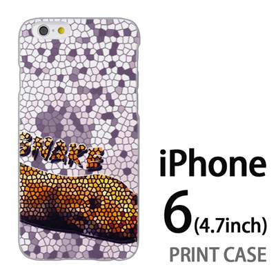 iPhone6 (4.7インチ) 用『No2 7』特殊印刷ケース【 iphone6 iphone アイフォン アイフォン6 au docomo softbank Apple ケース プリント カバー スマホケース スマホカバー 】の画像