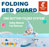 ★New Arrival★ Baby Bed Rail /one button folding bed guard/1.2m 1.5m 1.8m/Bed Fence