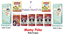 Pampers/Mamy Poko Disney/Japan Mickey Mouse/Diaper Tape Pants/ M L XL XXL