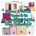 ★iPhone 5/5s/SE/6/6s/6 Plus/6s Plus Case Collection★SG Seller★