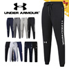 ▶UNDER ARMOUR Sports Long Pants for Men◆Sports Pants/ Jogging Pants/Athletic Wear/ Bicycle wear/ Basketball/ Soccer/ Football/ XL-5XL/ 3 Models