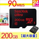 SanDisk サンディスク microSDカード マイクロSD microSDXC 200GB 90MB/s Ultra UHS-I CLASS10 SD変換アダプター付 パッケージ品