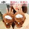 2017新型可愛い 韓国の手袋 暖かい手袋 防寒 手袋 レディース漫画のアームカバー ショート