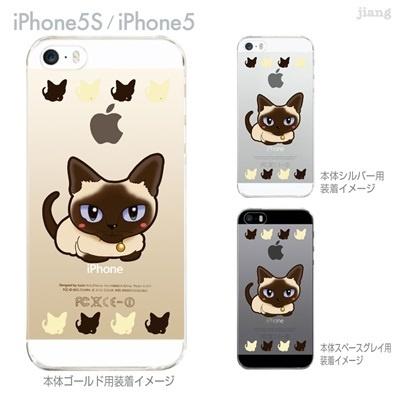 【iPhone5S】【iPhone5】【まゆイヌ】【Clear Arts】【iPhone5ケース】【カバー】【スマホケース】【クリアケース】【アニマル】【シム猫】 26-ip5s-md0061の画像