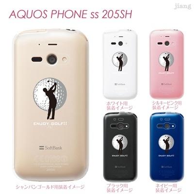 【AQUOS PHONE ss 205SH】【205sh】【Soft Bank】【カバー】【ケース】【スマホケース】【クリアケース】【クリアーアーツ】【ゴルフ】 10-205sh-ca0074の画像